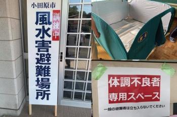 避難場所における新型コロナウイルス感染症対応訓練